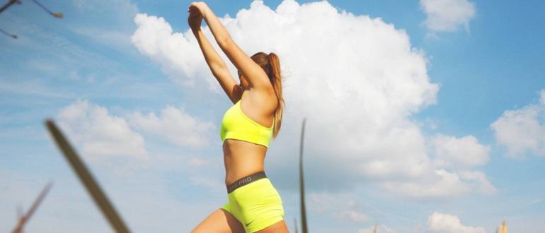 Как похудеть без вреда для здоровья быстро и надолго