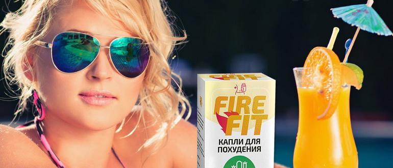Fire Fit капли для похудения: отзывы реальные