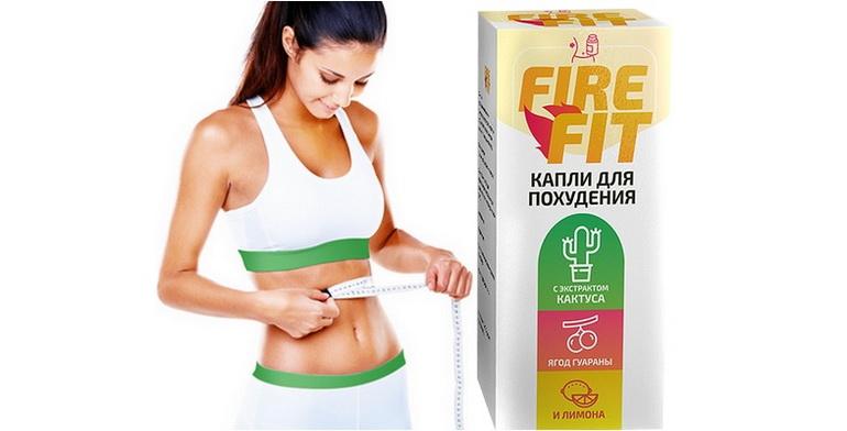 Fire Fit – нашумевшие капли для похудения: реальные отзывы людей, вся правда и ложь об этом препарате