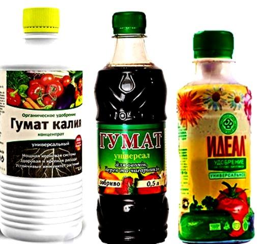 жидкие удобрения для овощей