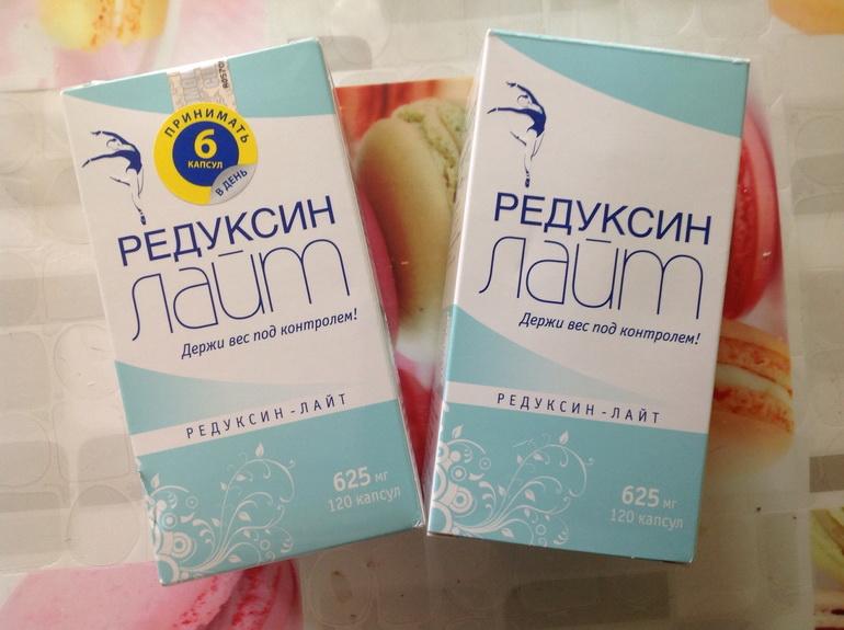 Вся жестокая правда, противопоказания и отзывы людей о препаратах Редуксин и Редуксин Лайт
